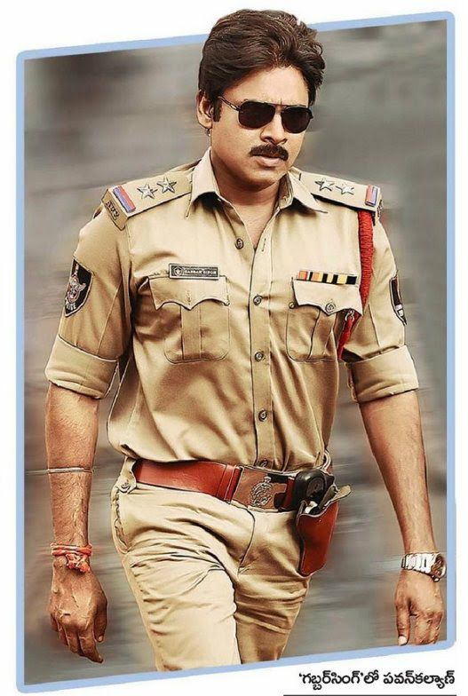 Gabbar Singh audio release on mobile phones