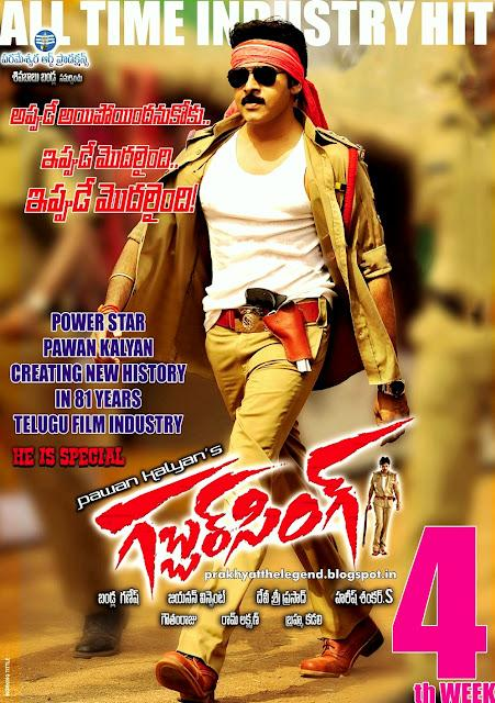 gabbar singh 3 weeks collections
