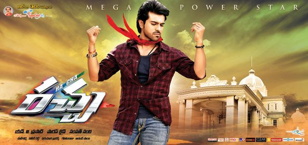 Racha movie songs