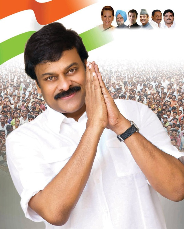 Chiranjeevi union cabinet minsiter