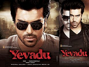Yevadu fight sequence