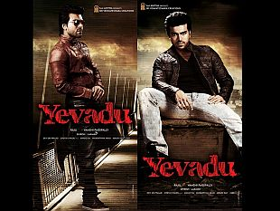 Ramcharan yevadu Wallpaper