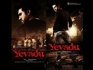 Yevadu movie release date