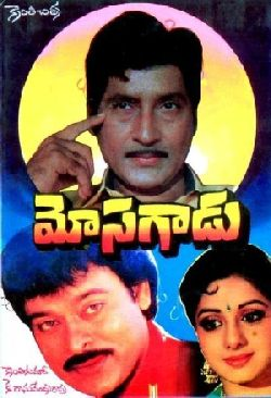 Mosagadu movie poster