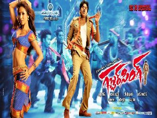 all existing records with gabbar singh movie well the telugu movie is