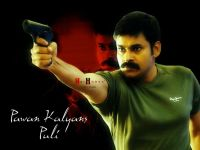 Pawan Kalyan does not want his revolver back