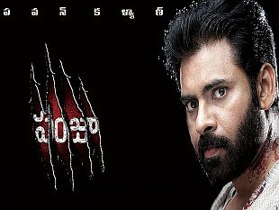 Pawan Kalyan Panjaa business