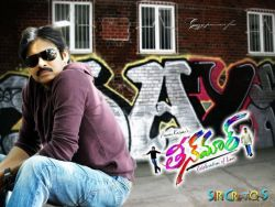 Pawan Kalyan Teenmaar Wallpaper