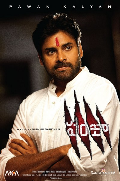 Panjaa movie download links.