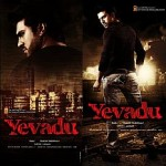 yevadu_wallpaper7_tn