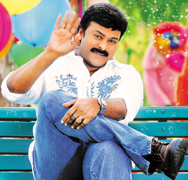 Favourites of Chiranjeevi