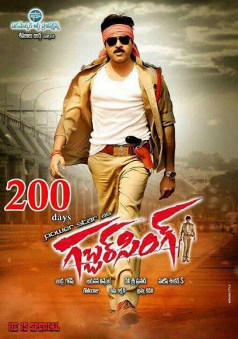 Gabbar Singh has broken TRP Ratings of Magadheera