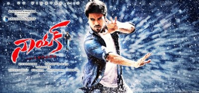 Nayak Movie Latest Wallpaper