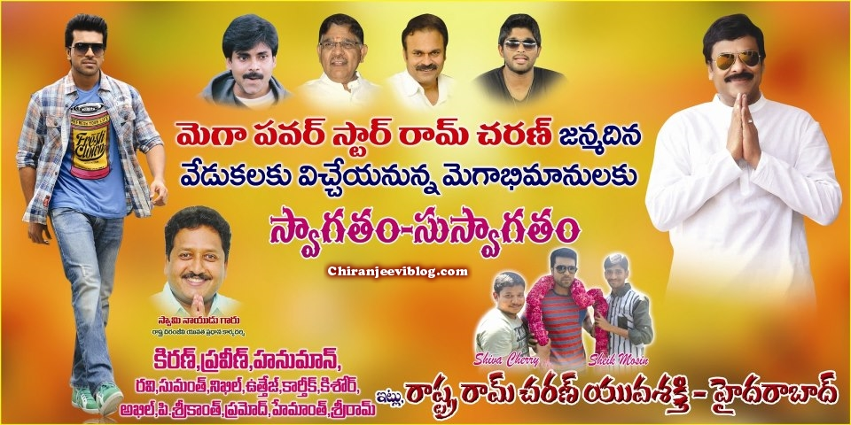 Ram Charan birthday celebrations and socila activities02