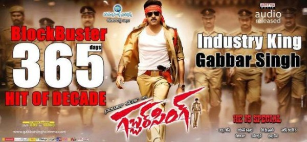 Pawan Kalyan's Gabbar Singh Completed One Year
