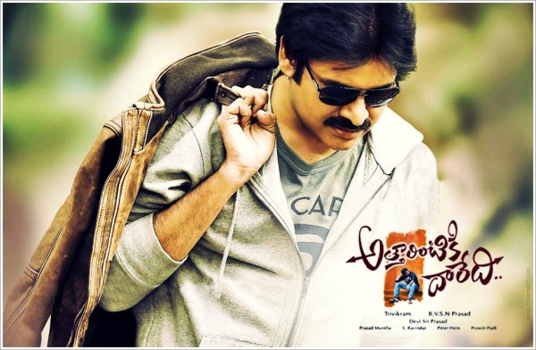 Attarintiki Daaredi Latest Poster