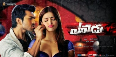 Ram Charan's Yevadu Movie Latest Posters