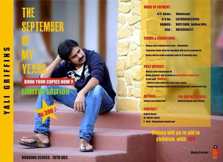 """The September Of My Years"" a book on Pawan Kalyan"