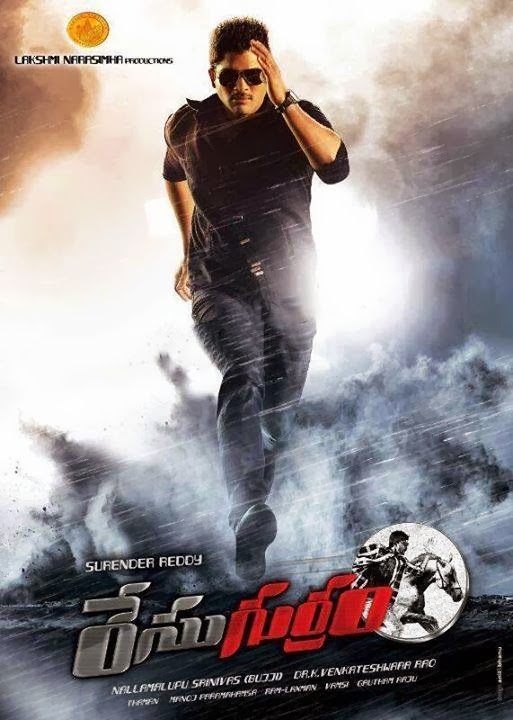 Allu Arjun's Race Gurram Movie First Look HD Poster