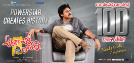 Attarintiki-Daredi-100-Days-Posters-2