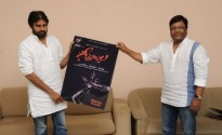 pawan-kalyan-launch-geethanjali-movie-logo