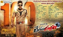 Race Gurram movie 100 Days Poster With Centers list