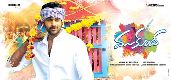 Mukunda-Movie-Firstlook-Posters