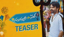 watch-Subramanyam-for-sale-teaser