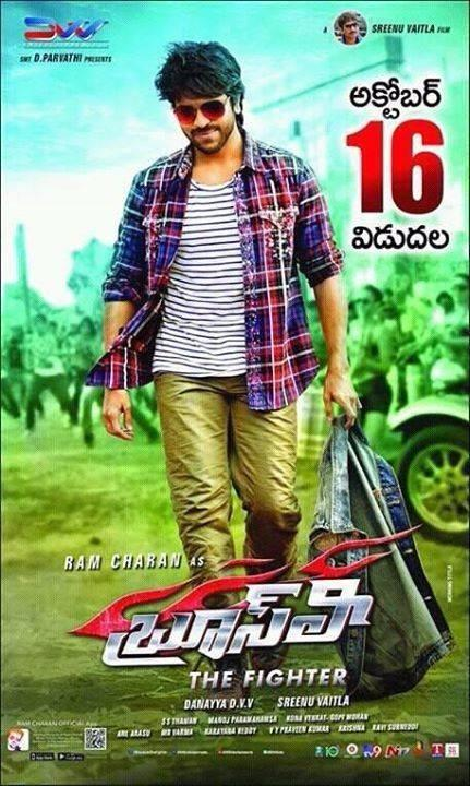 brucelee release posters 1